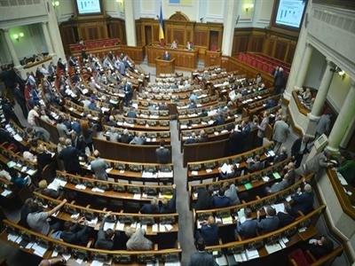 Quốc hội Ukraine thảo luận lần đầu về dự luật trừng phạt Nga