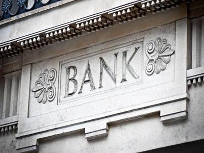 Lợi nhuận ngân hàng Mỹ lên gần mức kỷ lục
