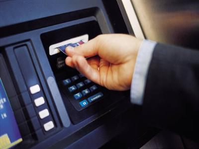 Một vòng thị trường thẻ ATM của các ngân hàng