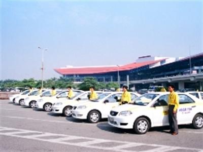 Thực hư việc cấm taxi ngoại tỉnh vào Hà Nội