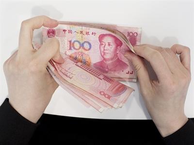 Quỹ quản lý tài sản Trung Quốc hút vốn kỷ lục 2,04 nghìn tỷ USD