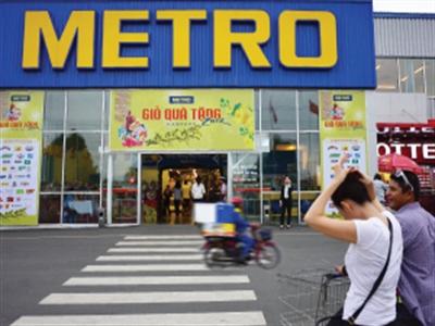 Berli Jucker - Metro: Thương vụ 880 triệu USD