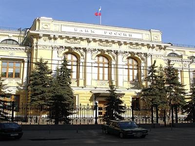 Nga tăng biên độ giao dịch đồng ruble