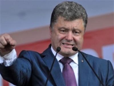 Ukraine nhờ Thụy Sĩ thu hồi tài sản cựu Tổng thống Yanukovych
