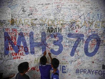 Dữ liệu điều tra vụ MH370 bị đánh cắp
