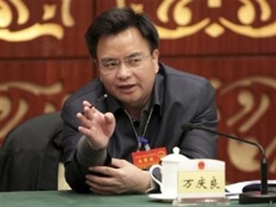 Trung Quốc tử hình nguyên cục trưởng cục đường sắt Côn Minh
