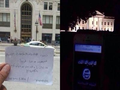 Nhà nước Hồi giáo đe dọa Chicago, Washington DC