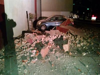 Gần 90 người bị thương do động đất tại Vịnh San Francisco