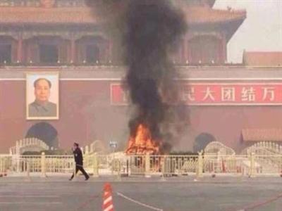 Trung Quốc xử tử 8 đối tượng tấn công khủng bố Thiên An Môn