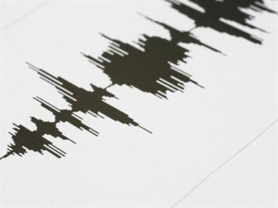 Động đất mạnh 7 độ richter làm rung chuyển miền Nam Peru