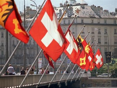 Ngân hàng Thụy Sĩ lần đầu tiên công bố báo cáo tài chính sau 2 thế kỷ