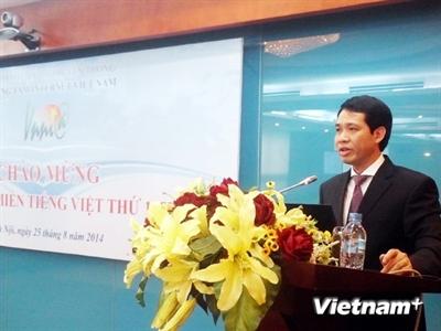 Việt Nam là quốc gia cấp tên miền đa ngữ nhiều nhất thế giới