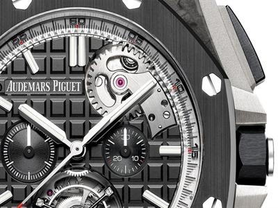 Audemars Piguet ra mắt đồng hồ 6 tỷ đồng