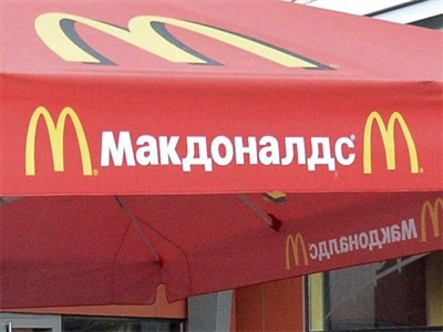 Đóng cửa nhà hàng thứ 5 của McDonald's tại Nga