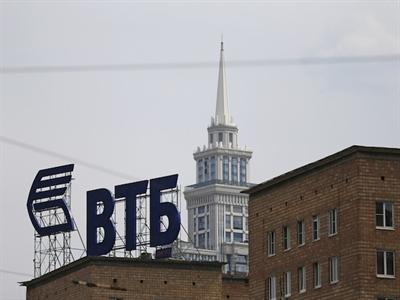 Nga bơm khẩn 6,6 tỷ USD hỗ trợ 2 ngân hàng quốc doanh