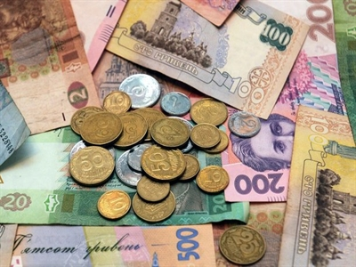 Nội tệ Ukraine giảm giá mạnh