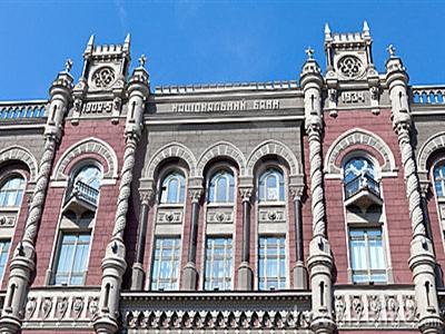 NHTW Ukraine đã làm gì để ngăn nội tệ lao dốc?