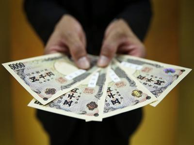 BOJ tăng cường quốc tế hóa đồng yên