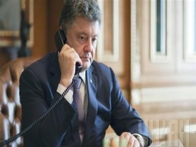 Tổng thống Ukraine họp khẩn sau tin