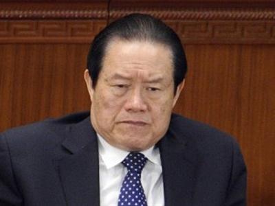 Trung Quốc: Số tiền liên quan vụ án Chu Vĩnh Khang hơn 81 tỷ USD