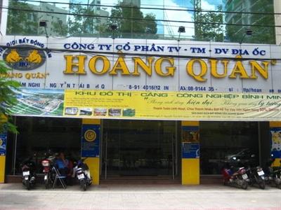 Hoàng Quân Mê Kông sở hữu 20,83% vốn điều lệ HQC