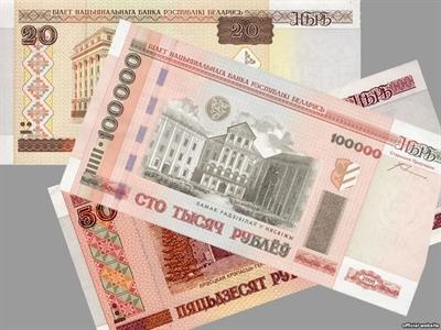 Nga liên tiếp hủy đấu giá trái phiếu trước lo ngại về đòn trừng phạt mới