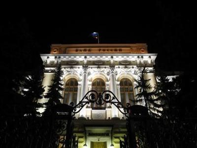 NHTW Nga sẵn sàng tung gói biện pháp nới lỏng tiền tệ phi chuẩn