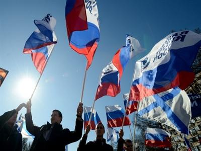 EU mở rộng trừng phạt 3 doanh nghiệp dầu khí khổng lồ của Nga