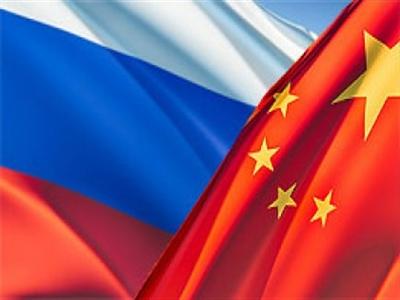 Nga-Trung cam kết hạn chế dùng USD trong thương mại