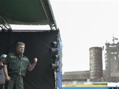 Ukraine sẽ trao quy chế đặc biệt cho miền Đông