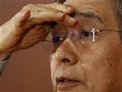 Thống đốc BOJ đảm bảo hiện thực hóa mục tiêu lạm phát 2%