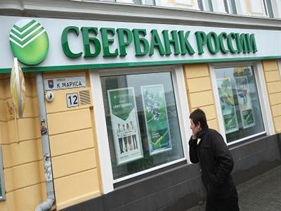 Mỹ trừng phạt ngân hàng lớn nhất của Nga