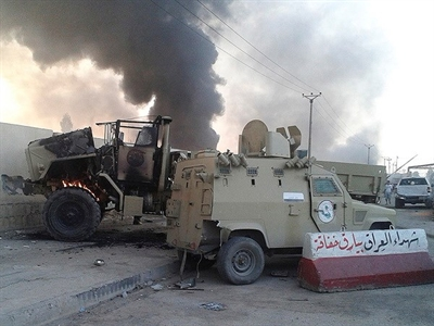 Ngoại trưởng các nước trên thế giới họp khẩn cấp về vấn đề Iraq