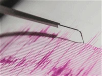 Động đất bất thường ở đông bắc Tokyo