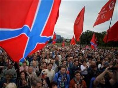Ukraine thông qua dự luật trao quyền tự trị hạn chế cho miền Đông
