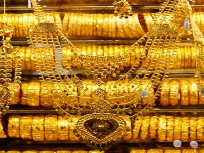 Thâm hụt thương mại Ấn Độ tăng do nhập khẩu vàng tăng 176%