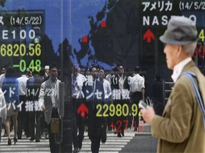Chứng khoán châu Á giảm điểm sau quyết sách của Fed