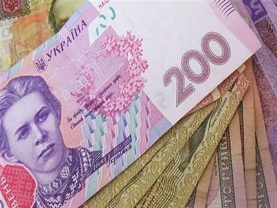Ukraine: Nội tệ xuống thấp kỷ lục trước thềm đấu giá ngoại tệ