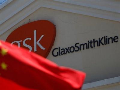 Trung Quốc phạt nặng tập đoàn dược GlaxoSmithKline vì tội hối lộ