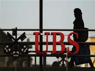 Chống trốn thuế: Tòa án Pháp buộc ngân hàng UBS nộp 1,1 tỷ euro tiền thế chấp