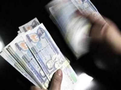 ADB: Thị trường trái phiếu châu Á đối mặt với 3 rủi ro lớn