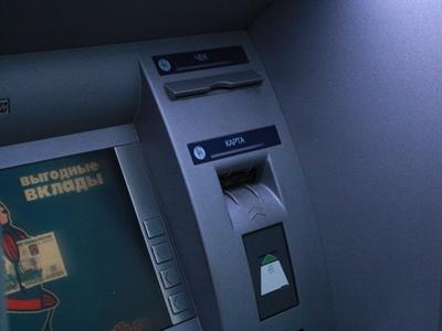 Nga dùng hệ thống thanh toán của Trung Quốc thay cho Visa và MasterCard