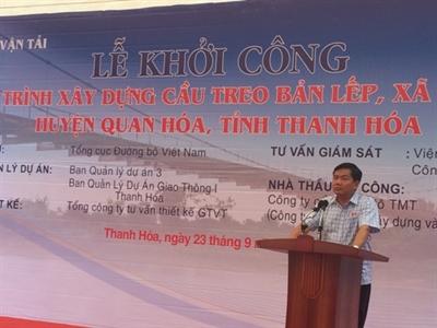 Khởi công cầu treo đầu tiên tại Thanh Hóa