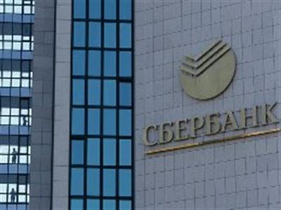 5 ngân hàng lớn nhất Nga tiếp hứng đòn trừng phạt của Nhật Bản