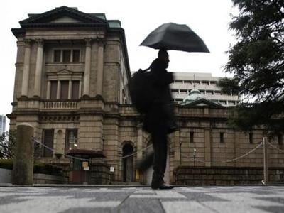 Lĩnh vực sản xuất Nhật Bản tăng trưởng chậm lại