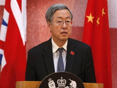 Trung Quốc bàn thay Thống đốc ngân hàng trung ương