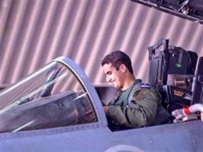 Phiến quân IS dọa giết Hoàng tử Arab Saudi