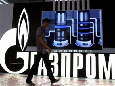 EU, IMF sẽ bảo lãnh cho Ukraine trả nợ Nga 3,1 tỷ USD