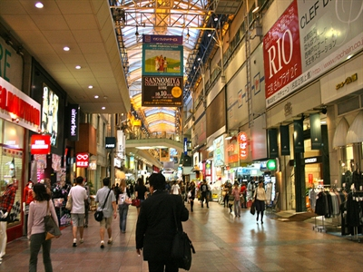 Lạm phát Nhật Bản chậm lại trong tháng 8