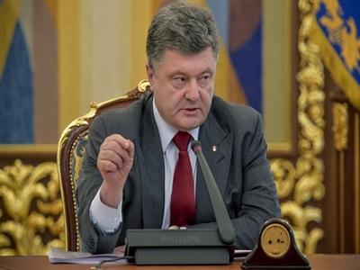 Tổng thống Ukraine công bố cải cách chiến lược